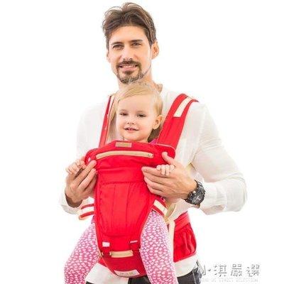 哆啦本鋪 嬰兒背帶腰凳四季通用多功能新生兒童寶寶前抱式小孩橫抱背帶坐凳 D655