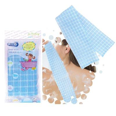 【㊣Rocktone】RT-B5134 舞水痕時尚沐浴巾