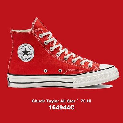 【QUEST】CONVERSE ALL STAR 1970 匡威 三星標 高筒 帆布 男女 紅色 164944C