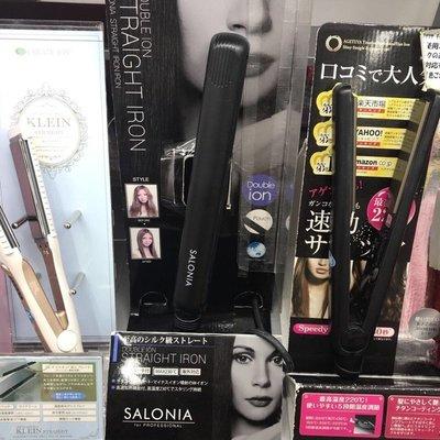 卷发棒日本SALONIA直發棒卷直兩用直板夾負離子卷發器mini內扣夾板迷你