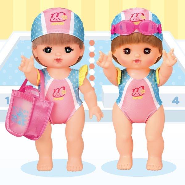【3C小苑】PL51507 麗嬰 日本 小美樂連身泳衣組 小美樂 美樂 娃娃 泳衣 ST安全玩具 洋娃娃 小女生禮物