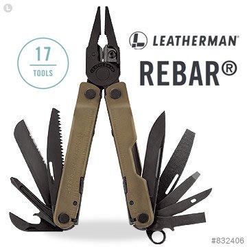 【ARMYGO】Leatherman REBAR 狼棕款工具鉗 #832406