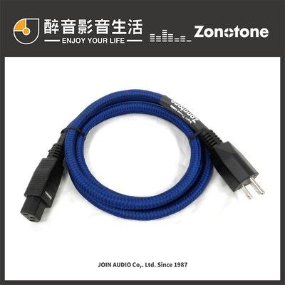 【醉音影音生活】特價-日本 Zonotone 6NPS-3.5 Meister (1.5m) 發燒電源線.公司貨