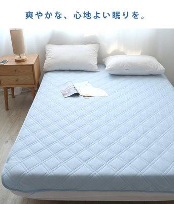 冷感床墊 夏季涼感床墊 雙人床墊 防滑墊 可水洗薄款保護墊【HD02】