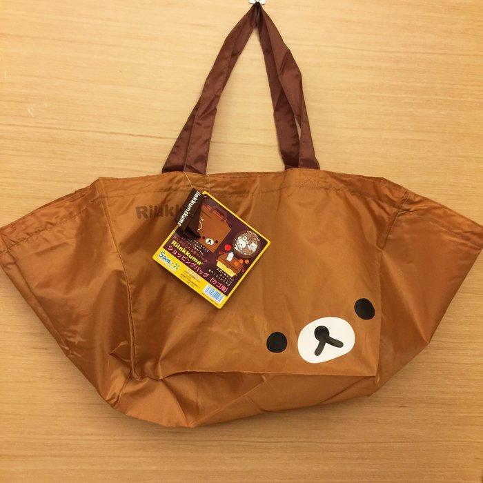 燕子部屋 ^ 拉拉熊/ 懶懶熊可愛大臉 收納 手提袋
