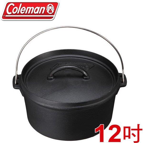 【大山野營】Coleman CM-9391 SF 荷蘭鍋/12吋 鑄鐵鍋 鐵鑄鍋 烤全雞 壽喜燒