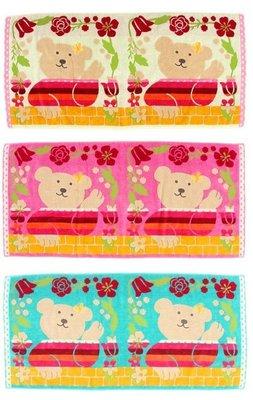 尼德斯Nydus~* 日本正版 彩虹熊 Rainbow Bear 浴巾 大毛巾 花園款 120cm 100%純棉-日本製