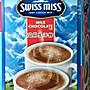 【艾莉生活館】COSTCO  SWISS MISS 牛奶巧克力/可可粉28公克× 60入《㊣附發票》