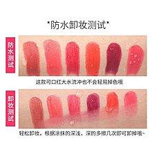 歐麗絲滋潤保濕口紅潤唇膏變色咬唇妝唇蜜唇妝化妝品持久不脫色 B-003