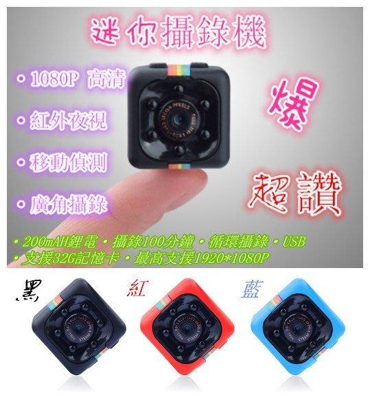 迷你攝錄機 攝影機 錄影筆1080P 廣角高清迷你骰子型 多功能微型攝影機 迷你攝像機全高清 錄影機