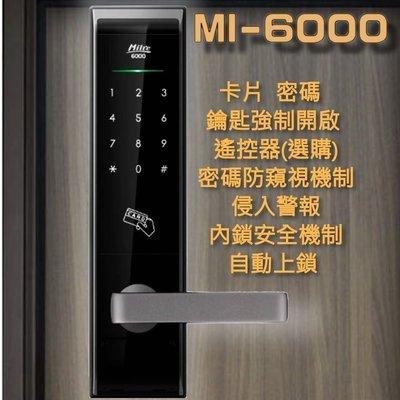 密碼鎖 電子鎖 美樂6000 密碼鎖 6800 指紋鎖 6100 F10 4109 指紋鎖 310 400 鈦夯電子鎖