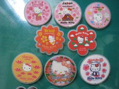 Hello Kitty 可愛別針 共14個。   美廉社商店
