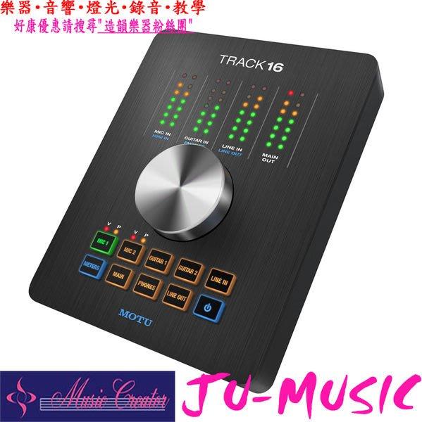 造韻樂器音響- JU-MUSIC - MOTU Track16 錄音界面 錄音卡 Firewire USB 雙介面 原廠公司貨