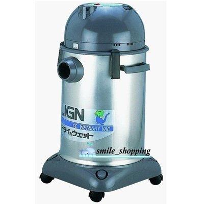 ※smile 家電館※吸易 不鏽鋼 乾濕兩用 吸塵器 CE-32含稅