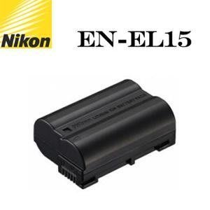 ((名揚數位) )Nikon  EN-EL15 盒裝鋰電池 國祥公司貨 D7000 D800 D600 Nikon1 V1 專用