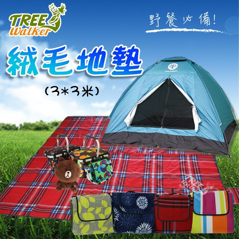 【TreeWalker 露遊】122010絨毛地墊 NEW 六款花色  露營野餐墊 高級植絨PE超大地墊