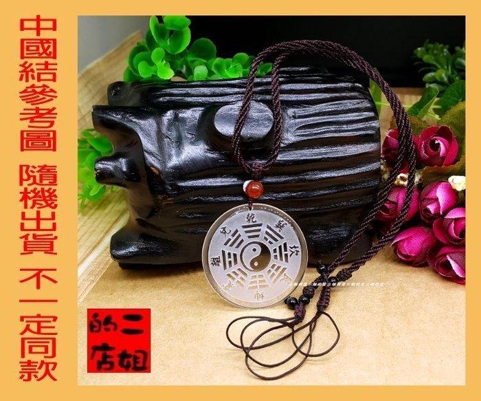 二姐的店【八卦 高檔 天然 茶水晶 5.0公分 項鍊 墜飾】避邪 轉運◎特價~b339~新貨到~