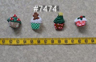 巧巧布拼布屋*美國造型釦~#7474耶誕小禮物小美扣/ 拼布裝飾材料造型扣