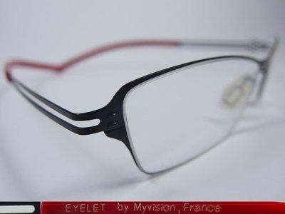 【信義計劃】全新真品 Eyelet 眼鏡 EL10 鏤空金屬框 一體成型 超輕 超越 Infinity Lindberg