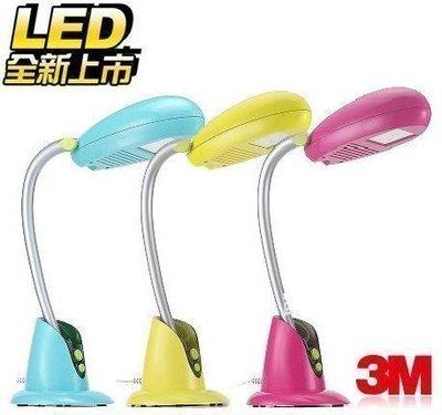 【全新含稅附發票】3M 58度 博視燈 LED豆豆燈 檯燈 FS6000 FS-6000 台灣製造 立燈 兒童讀書燈