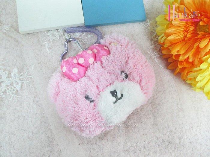 ☆[Hankaro]☆日韓流行可愛粉色小熊毛絨ID卡零錢包(樣品出清)