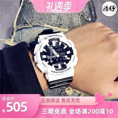 [Snoopy名錶商行]CASIO卡西歐G-SHOCK潮汐月相溫度防水運動男女手錶GAX-100B-7A/1A
