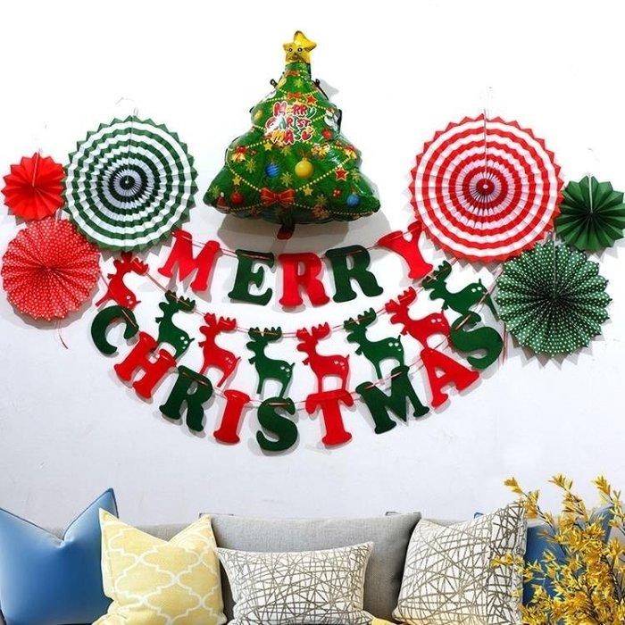 聖誕節裝飾品聖誕節字母鋁膜鋁箔氣球裝飾套餐 元旦節日紙扇花帶燈樹佈置用品