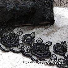 『ღIAsa 愛莎ღ手作雜貨』精緻車骨網紗立體刺繡花邊手工diy衣服布藝褲子禮服裝飾輔料寬18cm