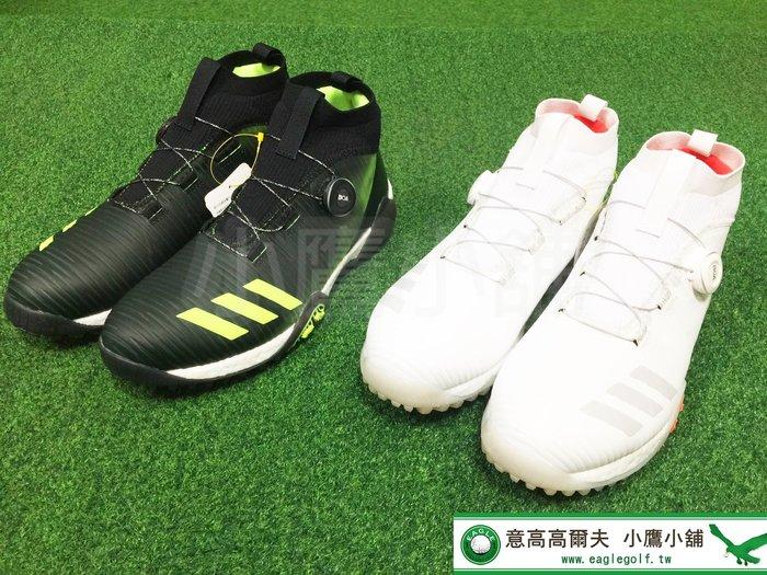[小鷹小舖] ADIDAS CODECHAOS BOA 阿迪達斯 高爾夫 球鞋 軟釘 Boost鞋底緩衝 黑/白共兩色