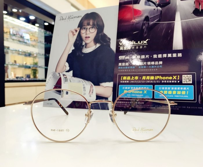 Paul Hueman 韓國熱銷品牌 經典復古學院風霧金色金屬圓框鏡架 英倫街頭百搭風格 PHF188D 188