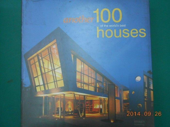 『精裝本』~《another 100 of the world''s best houses》八成新 I