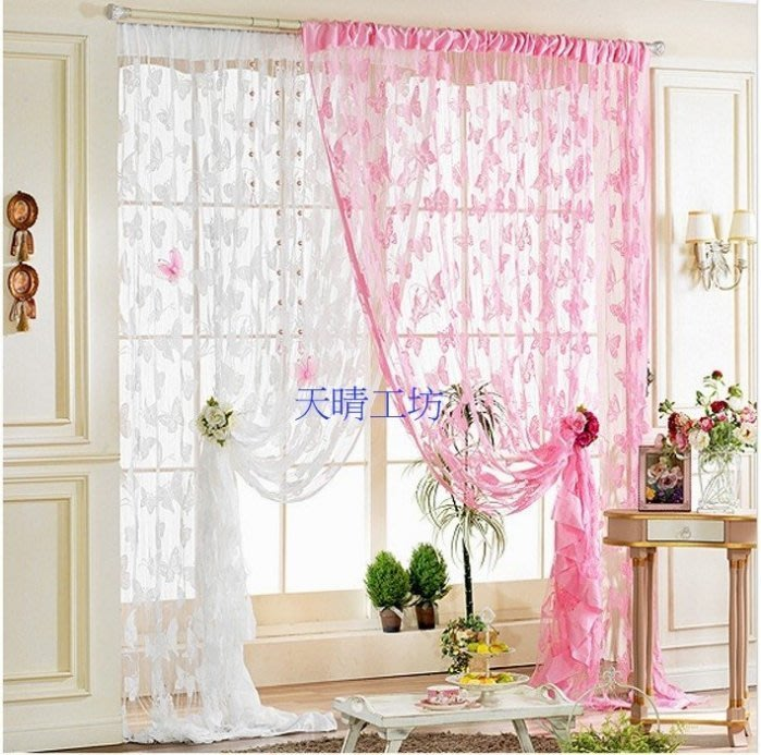 米樂小鋪 精緻蝴蝶線簾 ˊ 門簾窗簾家飾門廉 家飾壁貼 家裡客廳廚房臥室 可作為中間屏斷之用