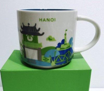 含運費699元~STARBUCKS星巴克咖啡You Are Here城市馬克杯-越南河內HANOI~全新附紙盒14oz.