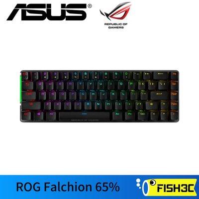 【公司貨】ASUS 華碩 ROG Falchion 65% 無線 機械式 電競鍵盤