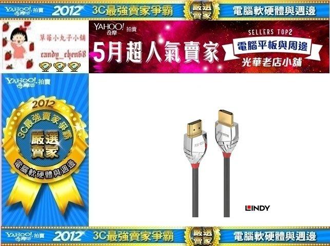 【35年連鎖老店】LINDY 37872 - CROMO LINE HDMI 2.0 2M 影音傳輸線 有發票/