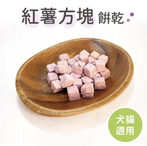 貝果貝果 Michinoku Farm 紅薯方塊餅乾 40g