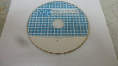 紫色小館-53-3--------S.H.E 青春株式會社
