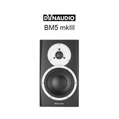 音響丹拿\/Dynaudio BM5 BM6A BM12 BM15A MKIII MK3專業有源監聽音箱