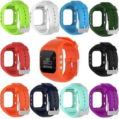 丁丁 博能 POLAR A300 繽紛炫彩全包式智能手錶矽膠錶帶 polar a300 環保材質 佩戴柔軟舒適 替換腕帶
