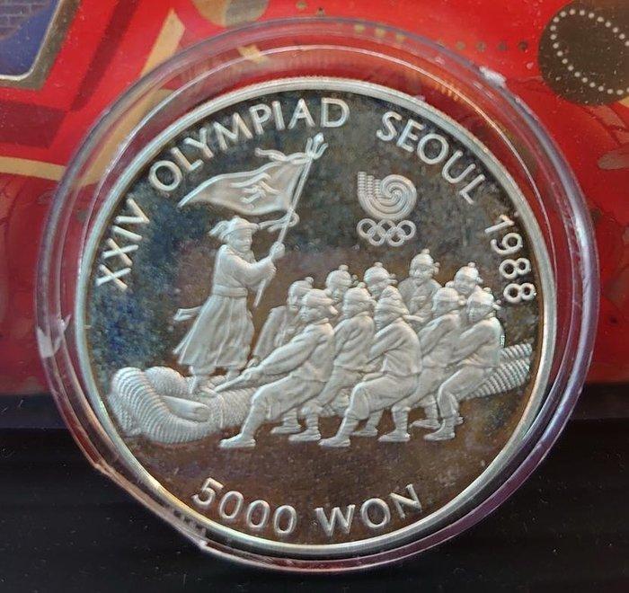 韓國1986年5000元首爾奧運會精製紀念銀幣-傳統運動拔河