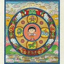 協泰拼圖舖-現貨 ENSKY 300-524 麗江 櫻桃小丸子 300片