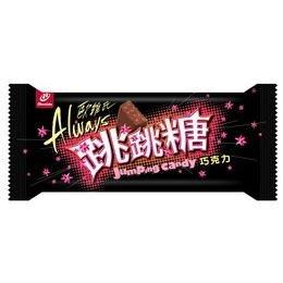 宏亞 77 歐維氏 跳跳糖巧克力38g*20入 。小點心。七七。吃的
