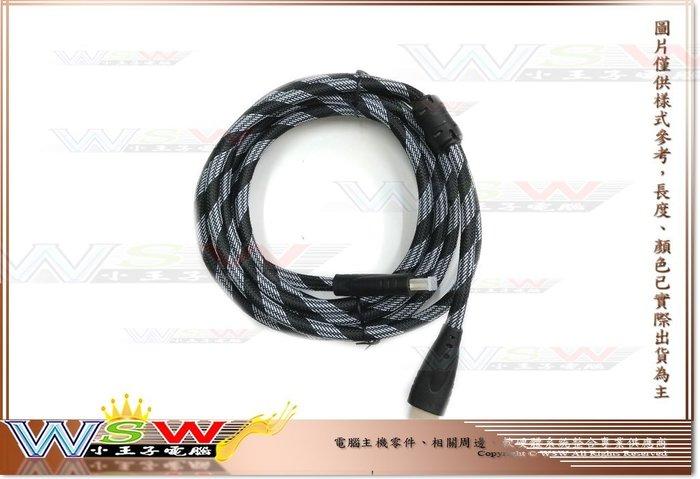 【WSW 線材】遠致 HDMI 1.4版 1.5M/1.5米 公/公 自取60元 支援2K/4K 高速影音傳輸線 台中市