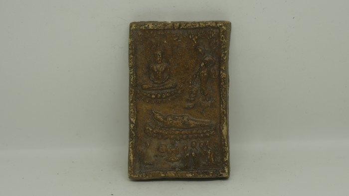 (希瓦利佛牌殿) 2401 崇迪 玉佛寺 阿贊多頌經加持 6x3.7x0.7cm