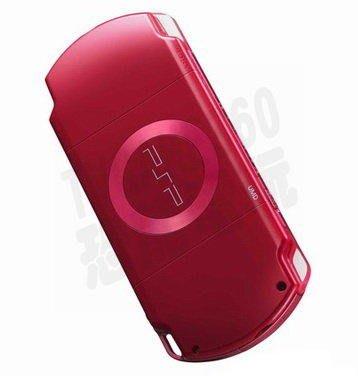 SONY PSP 2000 2007 副廠 機殼下蓋 背殼 背蓋 專業維修 快速維修 豔光紅 紅色【台中恐龍電玩】