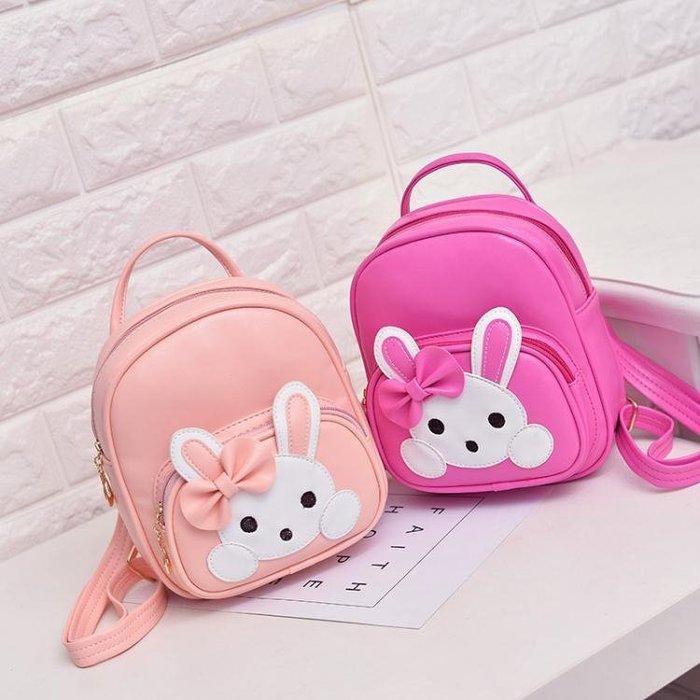 兒童包包可愛女童包包公主小女孩斜挎包後背背包幼兒園旅游小包包
