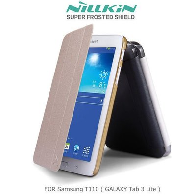 *PHONE寶*NILLKIN Samsung T110 (GALAXY Tab 3 Lite) 星韵系列皮套 側翻三折可立皮套 保護殼 保護套