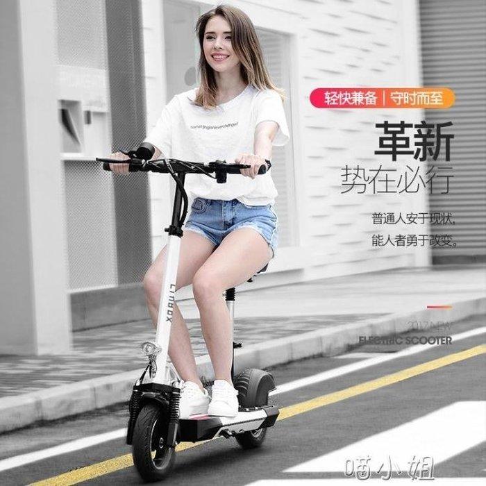 【不二】電動滑板車成人小型迷你兩輪摺疊式代步電動自行車鋰電Lc_183