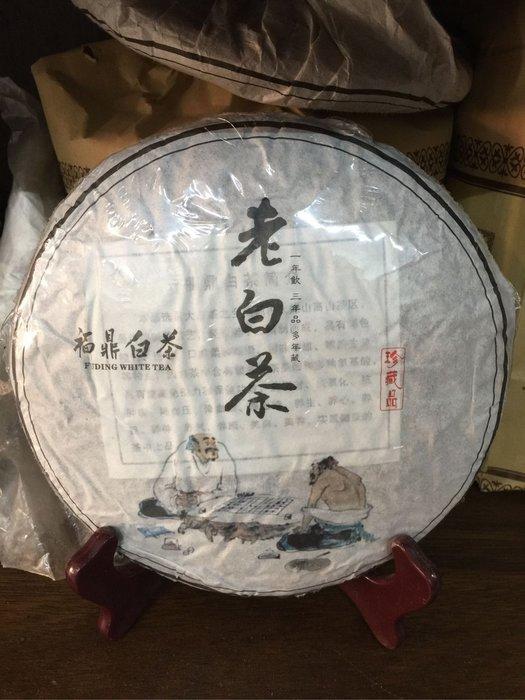 〈白茶私藏〉老白茶2017年〈白茶〉