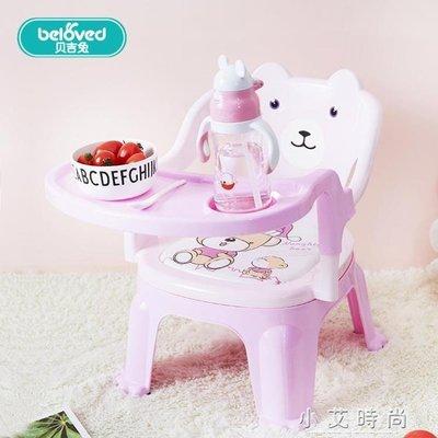兒童椅子帶餐盤寶寶吃飯桌兒童椅子餐桌靠背叫叫椅寶寶塑膠小凳子 小艾時尚.NMS 全館免運 全館免運